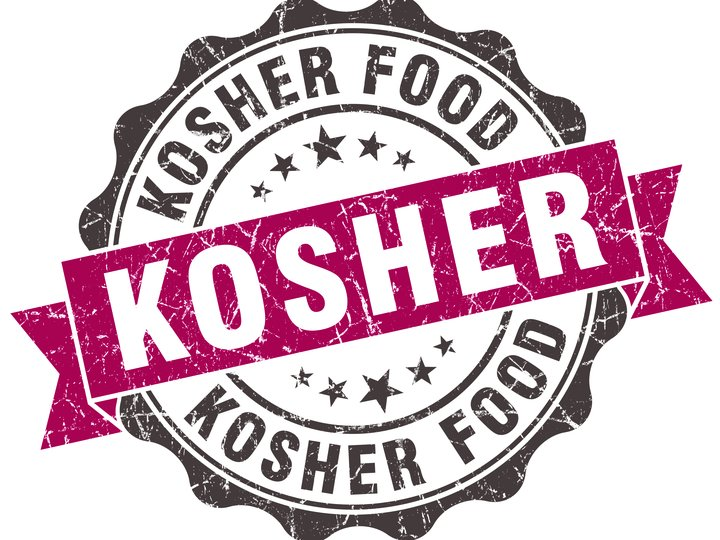 Kosher MatPrat